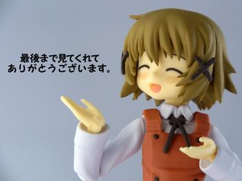 figma_yuno_14.jpg