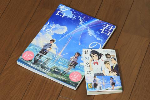 kimononahab_book.jpg