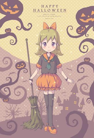 halloween_2017.jpg