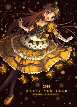 new_year_2014.jpg